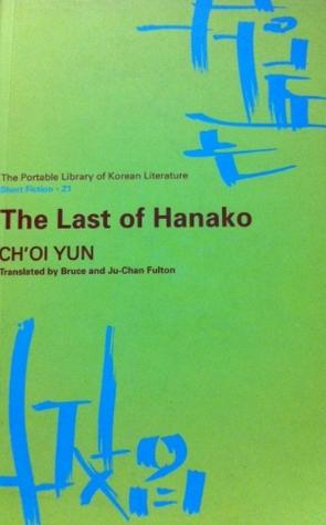 Last of Hanako